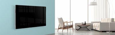 Heating Panel LAVA Black 35x25 Amazon Banner